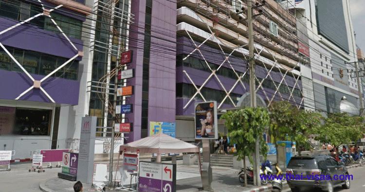 MRT Phra Ram 9 Station