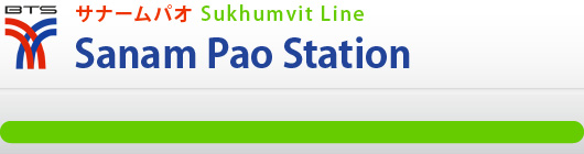 BTS Sanam Pao station