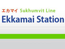 BTS Ekkamai Station