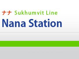 BTS Nana Station