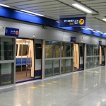 MRT Queen Sirikit Station