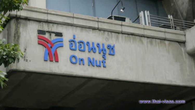 BTS On Nut Station