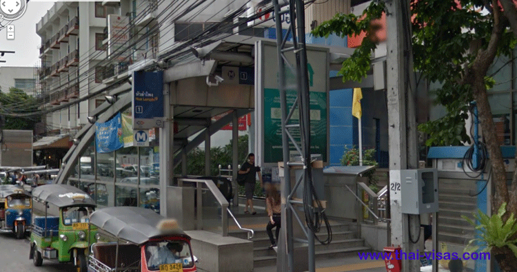MRT Hua Lamphong Station