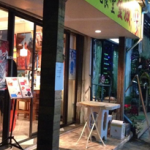 Okinawa Kinjo