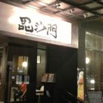 Bishamon Sapporo Ramen