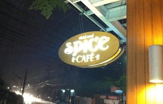 Spice Cafe Onnut
