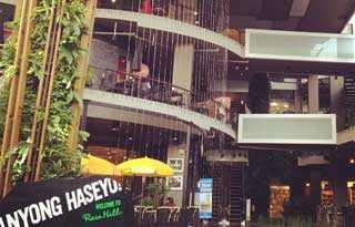 Rain Hill Mall