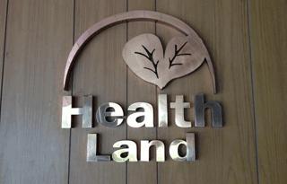 HealthLand Ekkamai