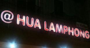 Hua Lamphong Hostel