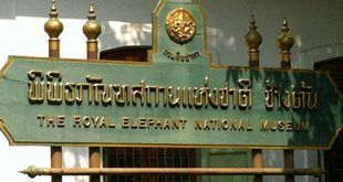 The Royal Elephant National Museum