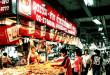 Huay Khwang Market